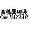 Café BAZAAR