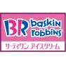 31 Ice Cream Sapporo Pole Town shop